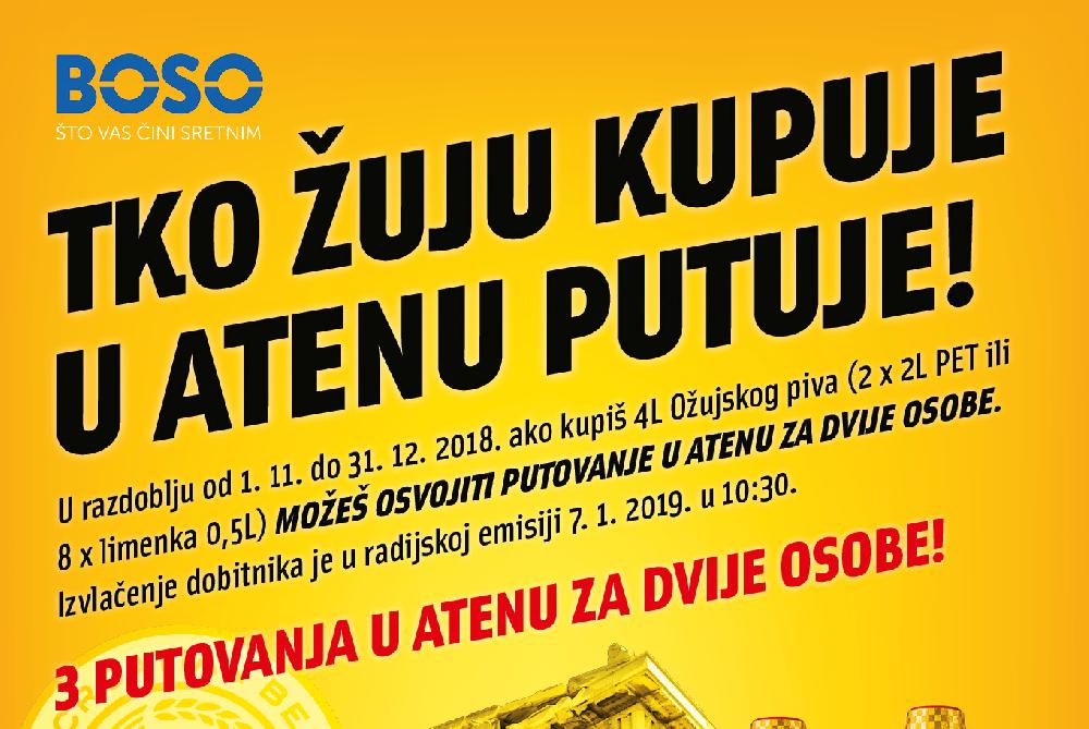 Nagradna igra Zagrebačka pivovara